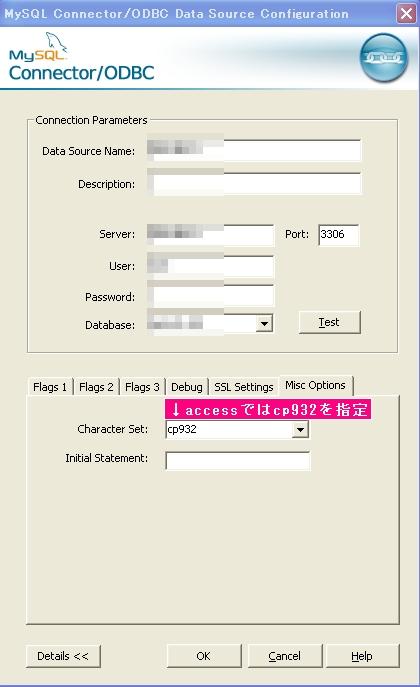 mysql odbc charaset cp932指定