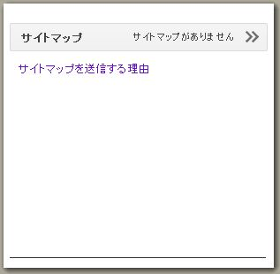 cakephp cakephp2 2でgoogle用サイトマップxmlを4手順で作成する方法