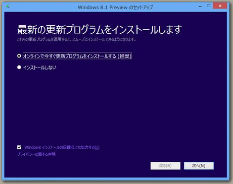 win81preview_1