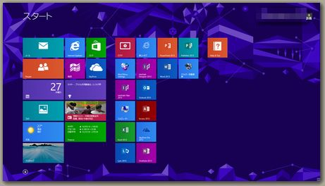 win81preview_3