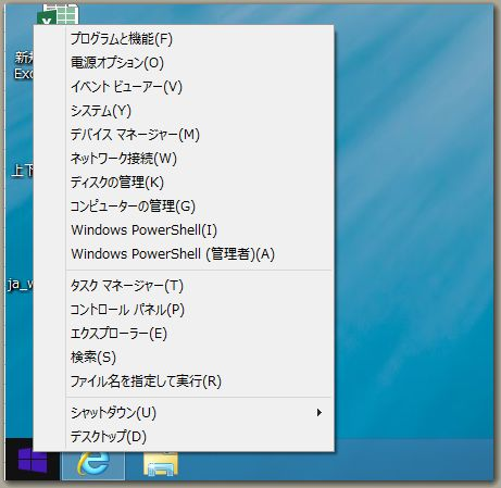 win81preview_6