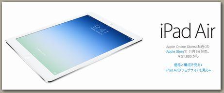 iPadAir_1