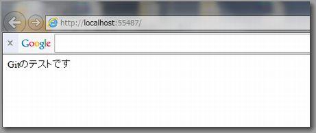 Webmatrix3_サイト確認2
