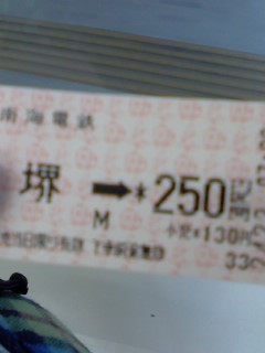 P2008_0831_075748.JPG