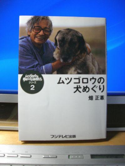 MutuBook
