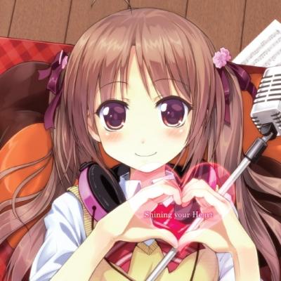 Shining your Heart