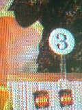 20061204_193269.JPG