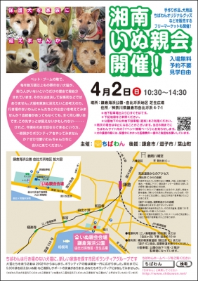 syonan37_poster.jpg