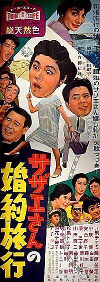 喜劇映画はコラージュで顔を大きくするのが当時の流行?