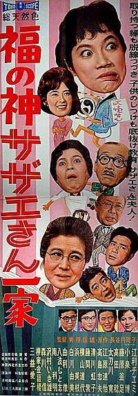 成長したタラちゃんは小串丈夫という子役が演じています。