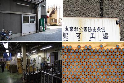 鉛筆工場2