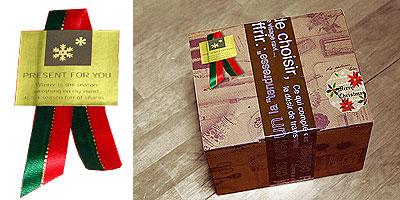 Gift BOX クリスマス