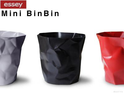Mini BinBin