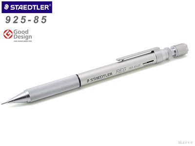ステッドラー REG925-85