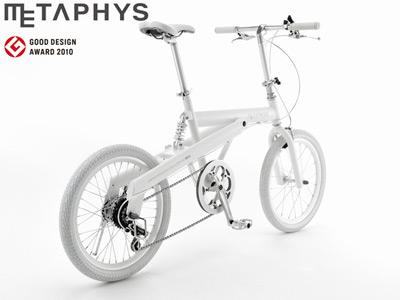 メタフィス 自転車