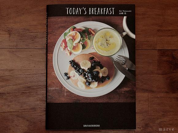 TODAYS BREAKFAST—シンプルで美しい、ワンプレートの朝ごはん日記。