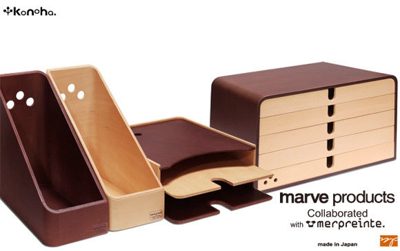marve-productsコノハ