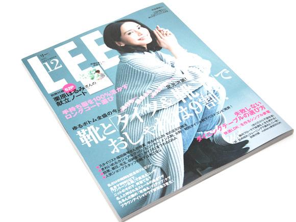 雑誌LEE