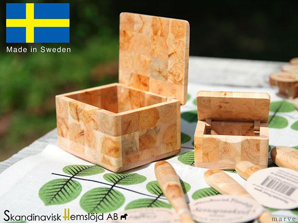 Skandinavisk Hemslojd AB ボックス