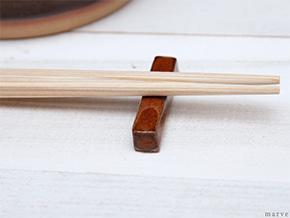 カラメル色 箸置き  柴田サヤカ