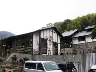 柴石温泉1