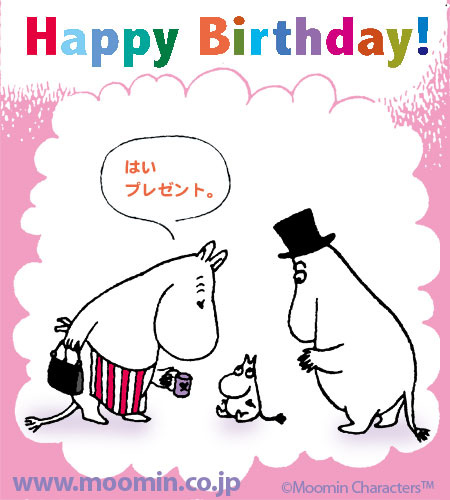 Happy Birthday from Moomin.