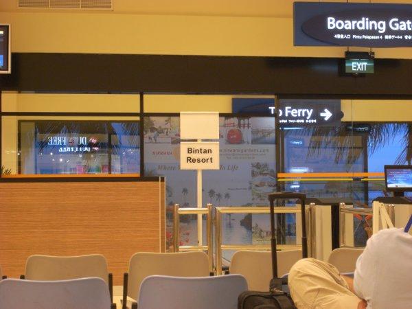 フェリーターミナル2 シンガポール