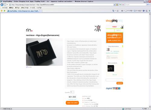 shop Ping Mag