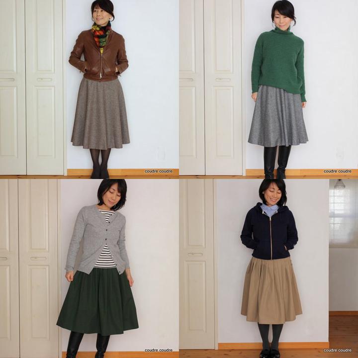 スカート結合.jpg