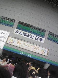 P1011292.jpg