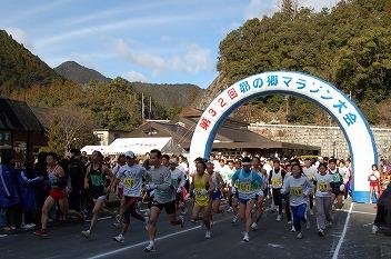 十津川温泉郷昴の郷マラソン大会