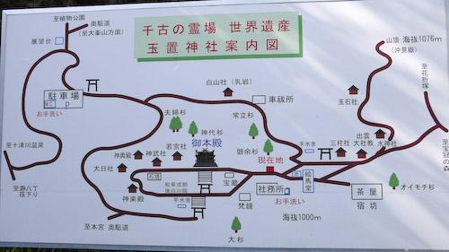 玉置神社境内図