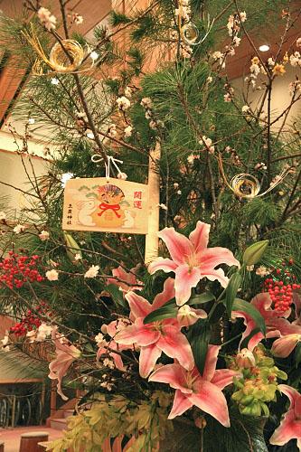 ホテル昴ロビー正月