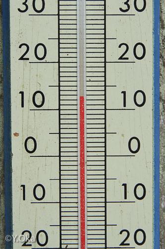 玉置山気温