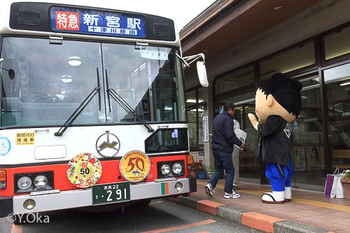 八木新宮特急バス50周年