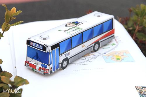 プレゼントのバス模型