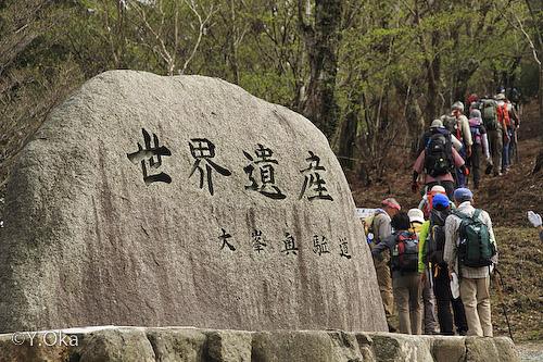 十津川の語り部と歩く奥駈道