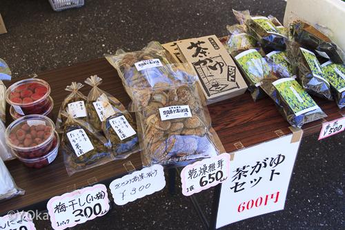 石楠花まつり物産販売
