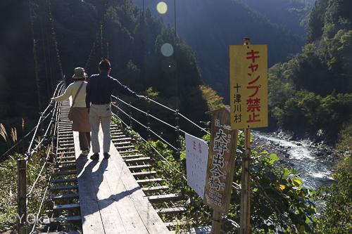 大野出合吊り橋