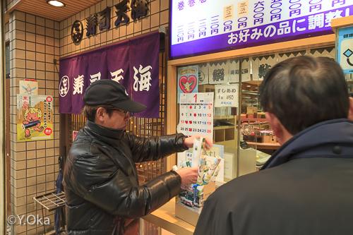 八尾で十津川村PR