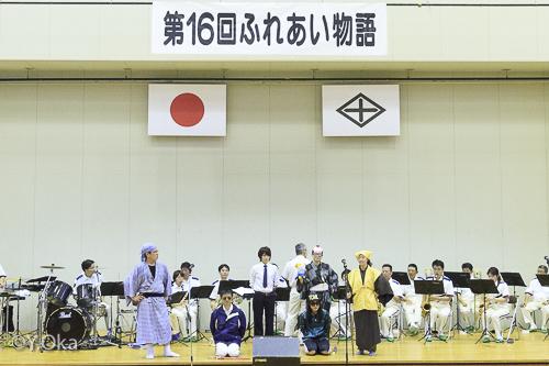 奈良県警察音楽隊