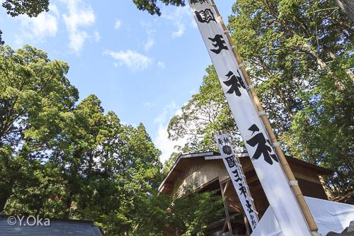 国王神社例大祭