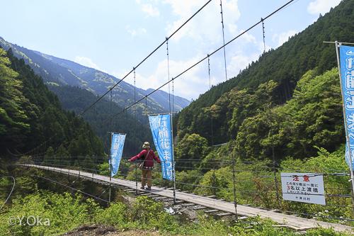 大野出会橋
