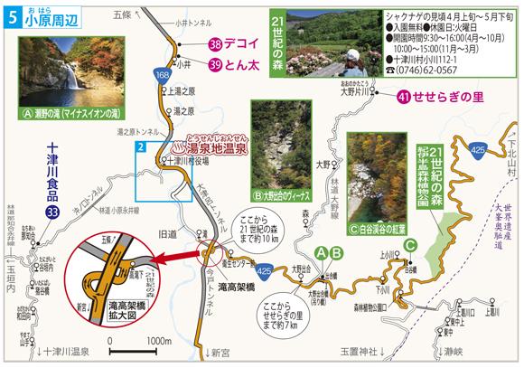 21世紀の森マップ