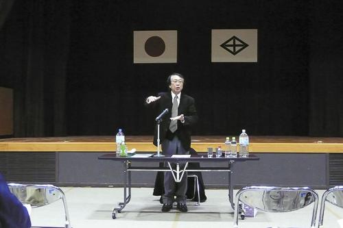 松田忠徳先生