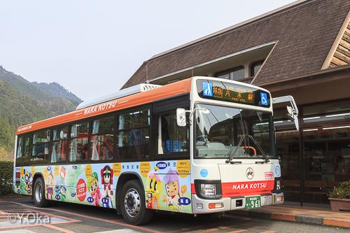 奈良交通八木特急バス