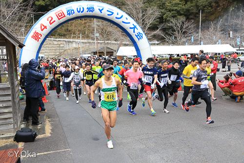 昴の郷マラソン