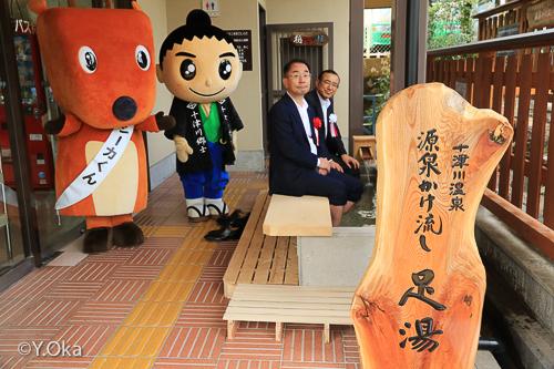 十津川温泉足湯オープン