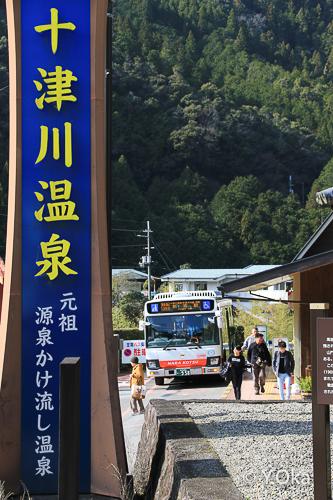 十津川特急観光バス
