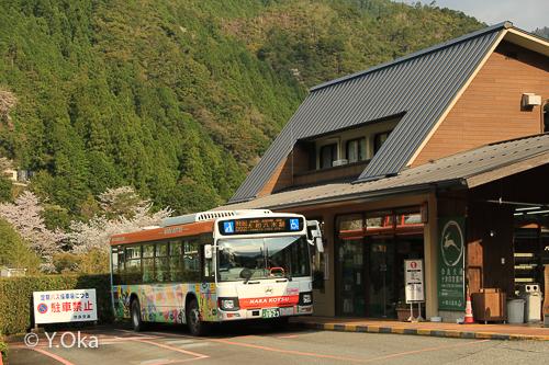 十津川温泉バスセンター